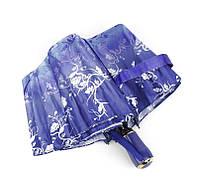 Женский стильный зонт полуавтомат синий Universal Umbrella 539-6, фото 1