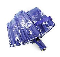Жіночий стильний синій парасолька напівавтомат Універсальний Umbrella 539-6