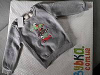 Толстовка детская кофта дитяча свитер реглан