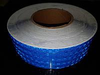 Светоотражающая самоклеющаяся лента СИНЯЯ 5х100 см