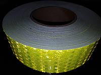 Светоотражающая самоклеющаяся лента САЛАТОВАЯ 5х100 см