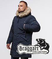 Braggart Arctic 13475   Мужская парка с капюшоном синяя