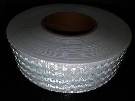 Светоотражающая самоклеющаяся БЕЛАЯ лента 5х100 см