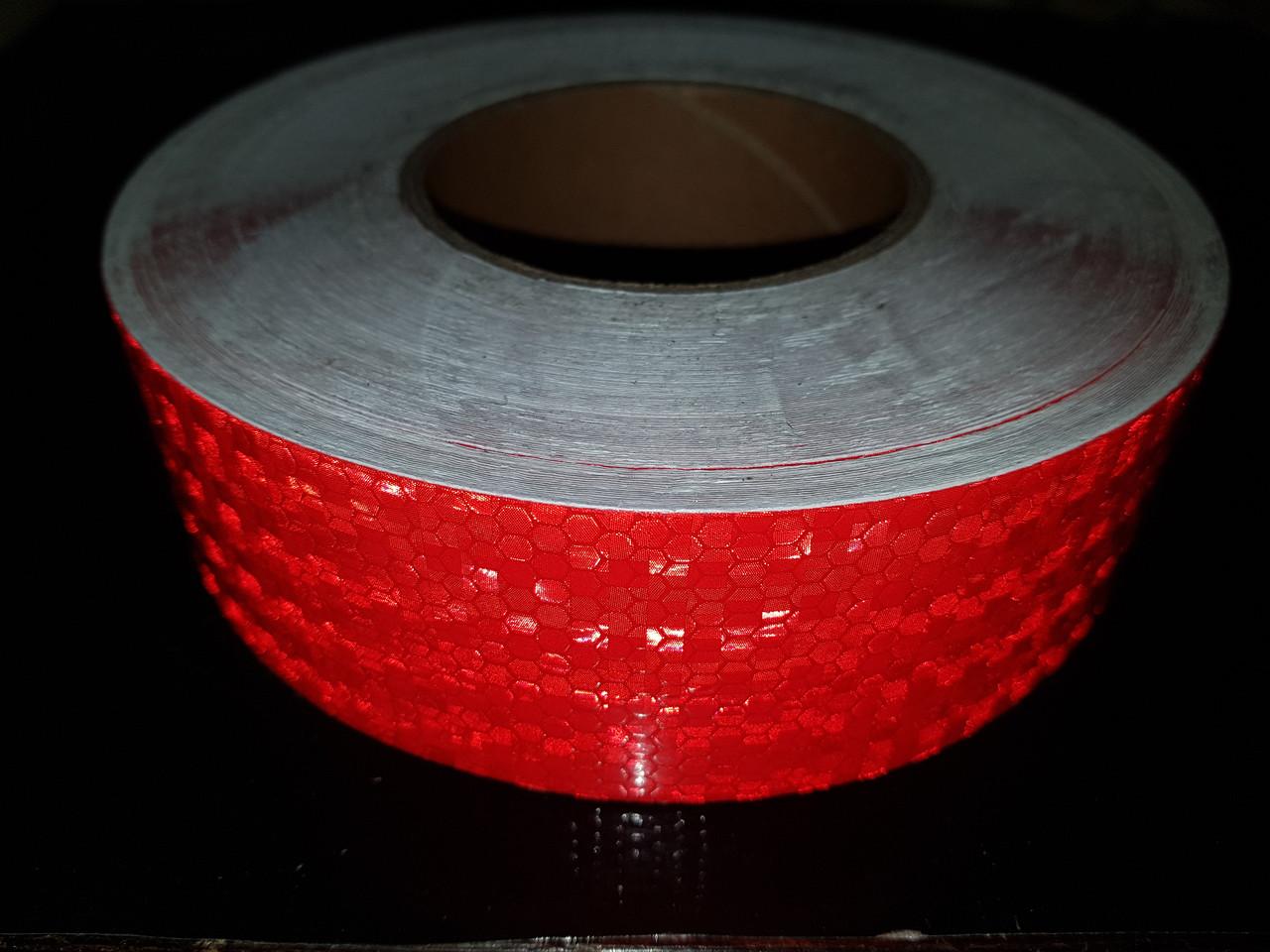 Светоотражающая самоклеющаяся лента КРАСНАЯ 5х100 см