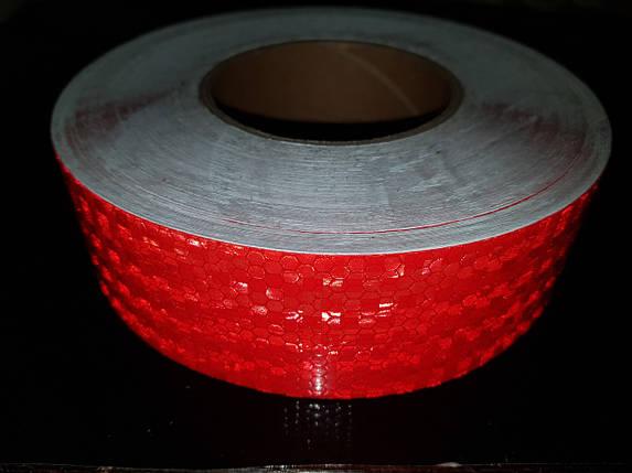 Светоотражающая самоклеющаяся лента КРАСНАЯ 5х100 см, фото 2