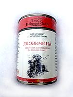 Корм Хубертус Голд Hubertus Gold консерва для собак говядина с яблоком и пастернаком  400 г