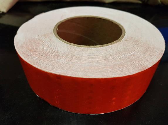 Светоотражающая самоклеющаяся ОРАНЖЕВАЯ лента 5х100 см, фото 2