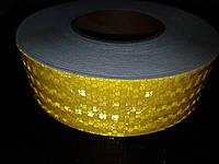 Светоотражающая самоклеющаяся ЖЕЛТАЯ лента 5х100 см