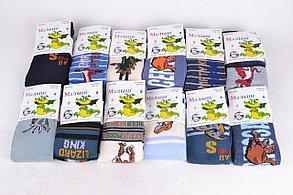 Детские колготки для мальчика размер 152-164.