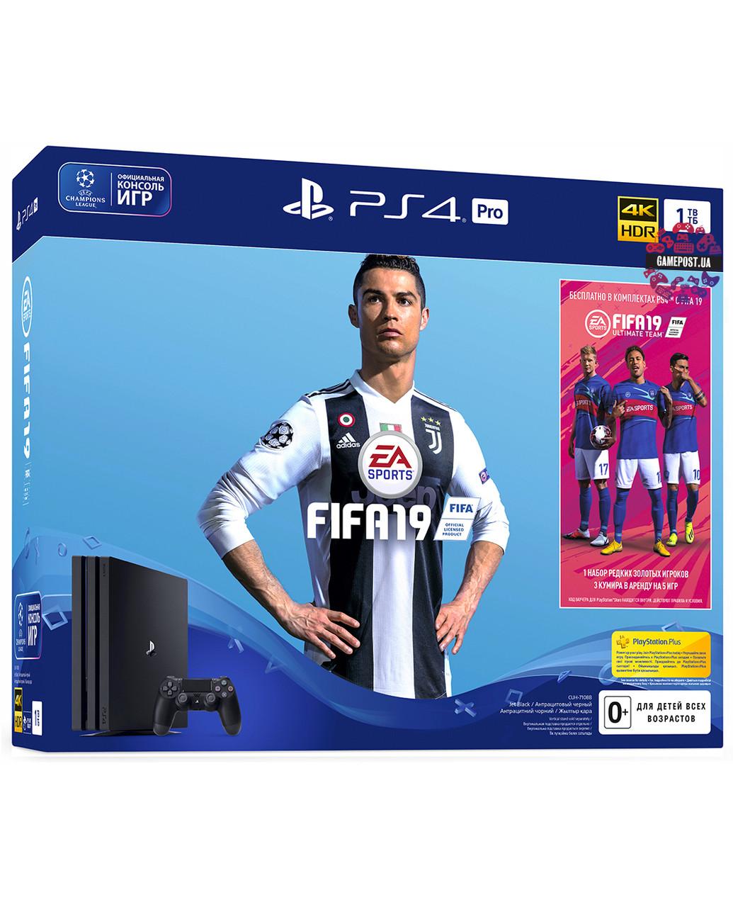 Игровая приставка Playstation 4 PRO 1Tb + игра FIFA 19
