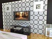 Тумба под ТВ TV-line 05 (1264х350х530)