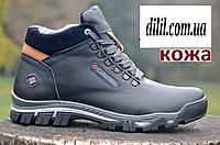 Ботинки мужские зимние кожаные черные (код 324) - чоловічі зимові черевики шкіряні чорні, фото 1