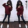 """Женский свитер """"КОСА"""" в расцветках. И-4-0918, фото 2"""
