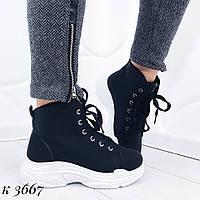Высокие кроссовки , фото 1