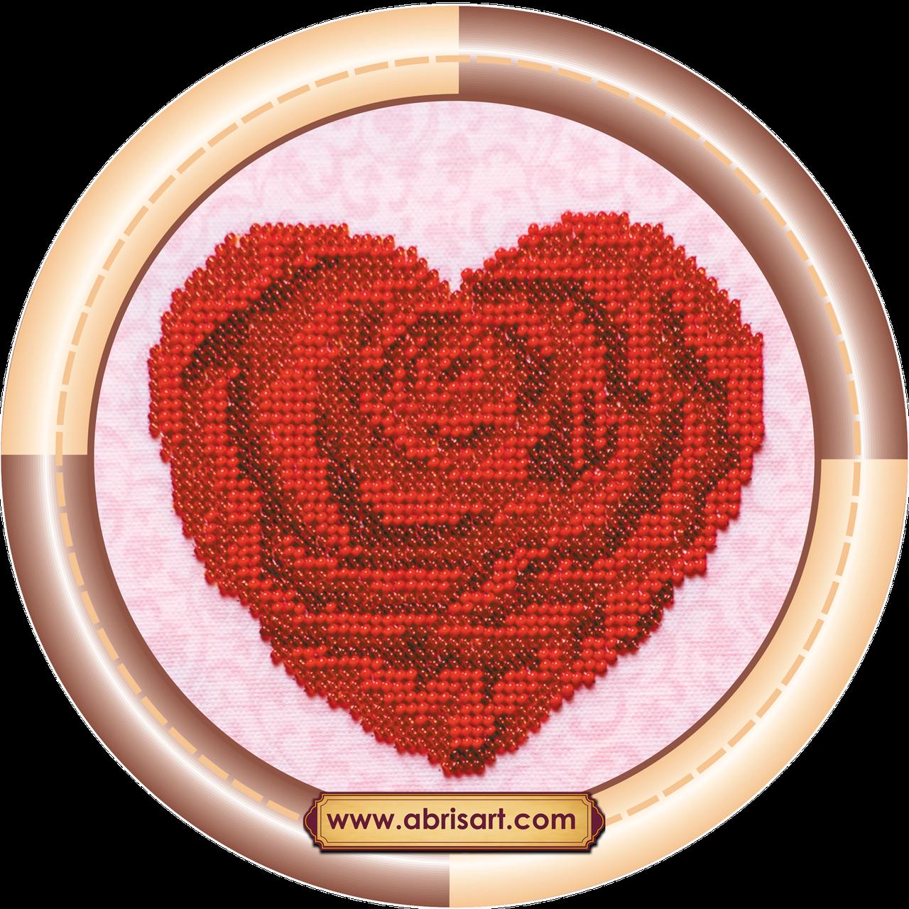 Набор для вышивки бисером ТМ АБрис Арт на натуральном художественном холсте Сердечко