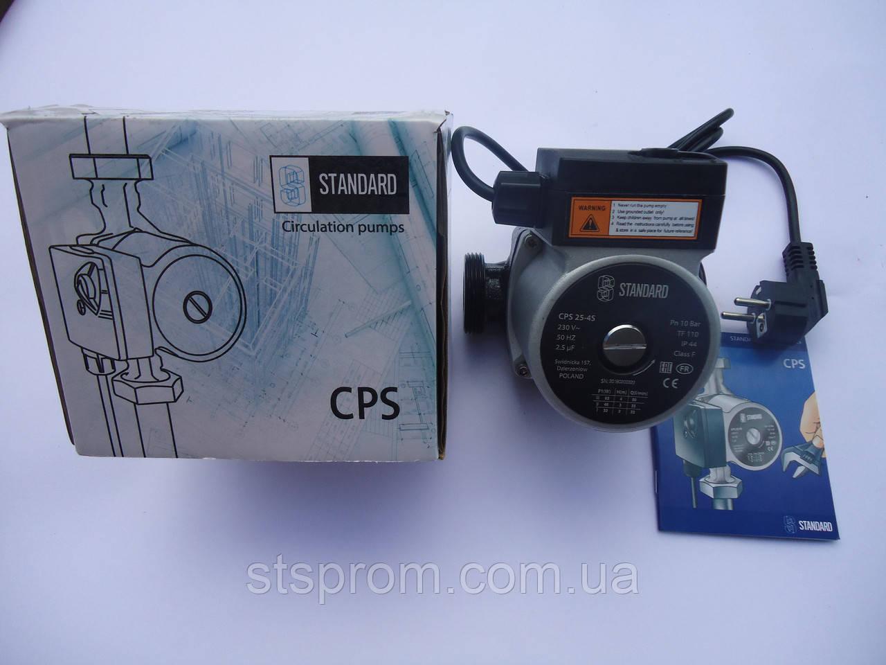 Циркуляционный насос  STANDARD CPS 25-4S - 180, Стандарт (Польша)