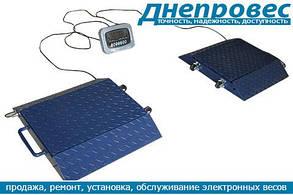 Автомобильные весы подкладные 20 тонн Днепровес PW-20