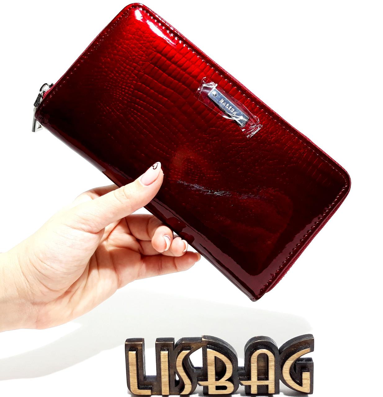 269eee3084cc Женский Классический кожаный кошелек на молнии Balisa модель 2018 Бордовый  - Интернет магазин Lisbag в Умани