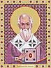 Схема для вишивки бісером Священномученик Афиноген