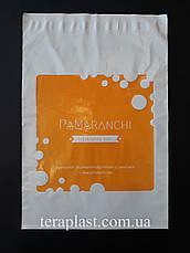 Курьерский пакет 300х400+40 с логотипом в 1 цвет, фото 3