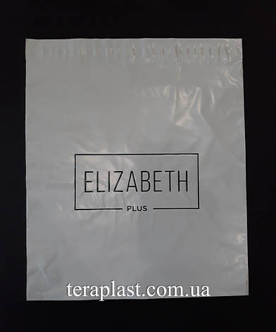 Курьерский пакет 300х400+40 с логотипом в 1 цвет, фото 2