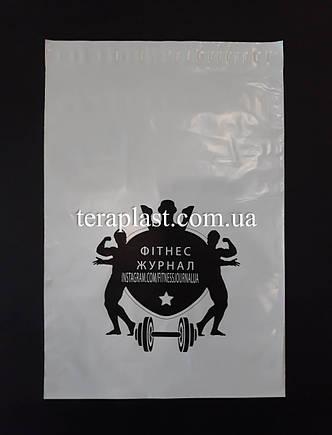 Курьерский пакет 380х400+40 с карманом с логотипом в 1 цвет , фото 2