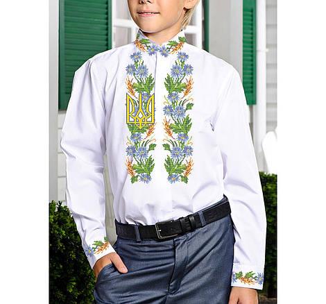 Заготовка дитячої сорочки та вишиванки для вишивки бісером для хлопчиків Бисерок «Х-119» (Х-119)