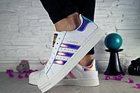 Женские Кеды Adidas SuperStar Белые, полоска хамелеон 10330