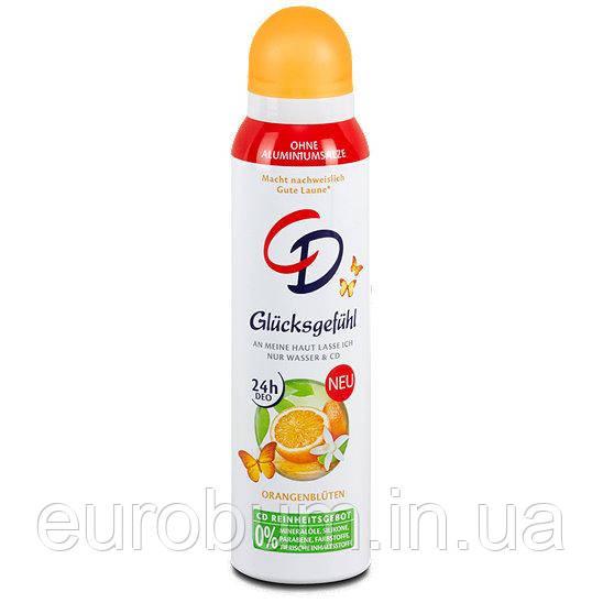 CD Дезодорант-спрей жіночий Апельсин 150 мл (Німеччина)