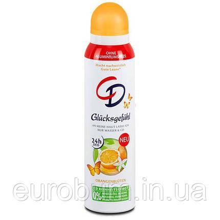 CD Дезодорант-спрей жіночий Апельсин 150 мл (Німеччина), фото 2
