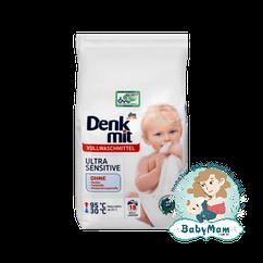 Стиральный порошок для детских вещей Denkmit Vollwaschmittel Ultra Sensitive 1,215 кг.