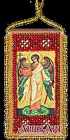 """Набор-оберег для вышивки бисером на натуральном художественном холсте """"Молитва Ангелу-хранителю"""""""