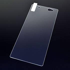 Защитное стекло для Sony Xperia XA Ultra Dual