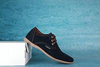 Подростковые туфли Clas Синие 10371