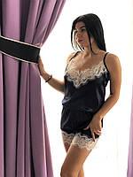Модный темно-синий комбинезон с белым кружевом, атласная домашняя одежда