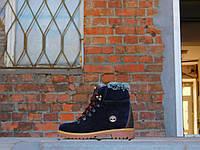 Подростковые ботинки Timbarland Синие 10379