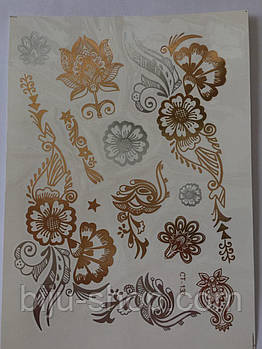Временная татуировка FLOWERS 2, Flash glitter tattoo