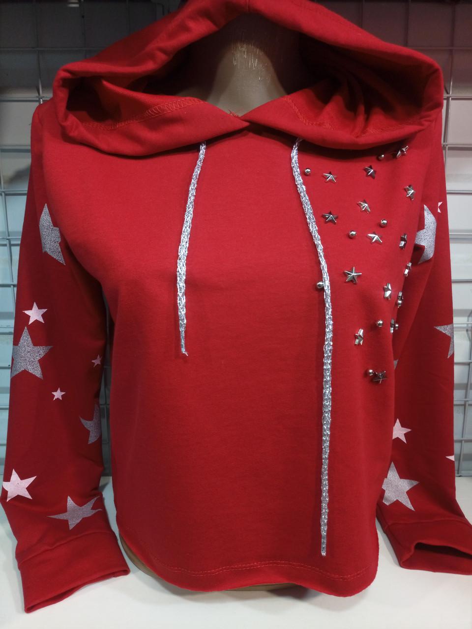 Батник с капюшоном/ звёздами коттоновый женский