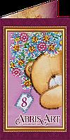 Набор для вышивки бисером «Открытка» 8 Марта-2
