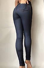 Теплые лосины (джеггинсы) БАТАЛ 019.1 (джинсовый), фото 2
