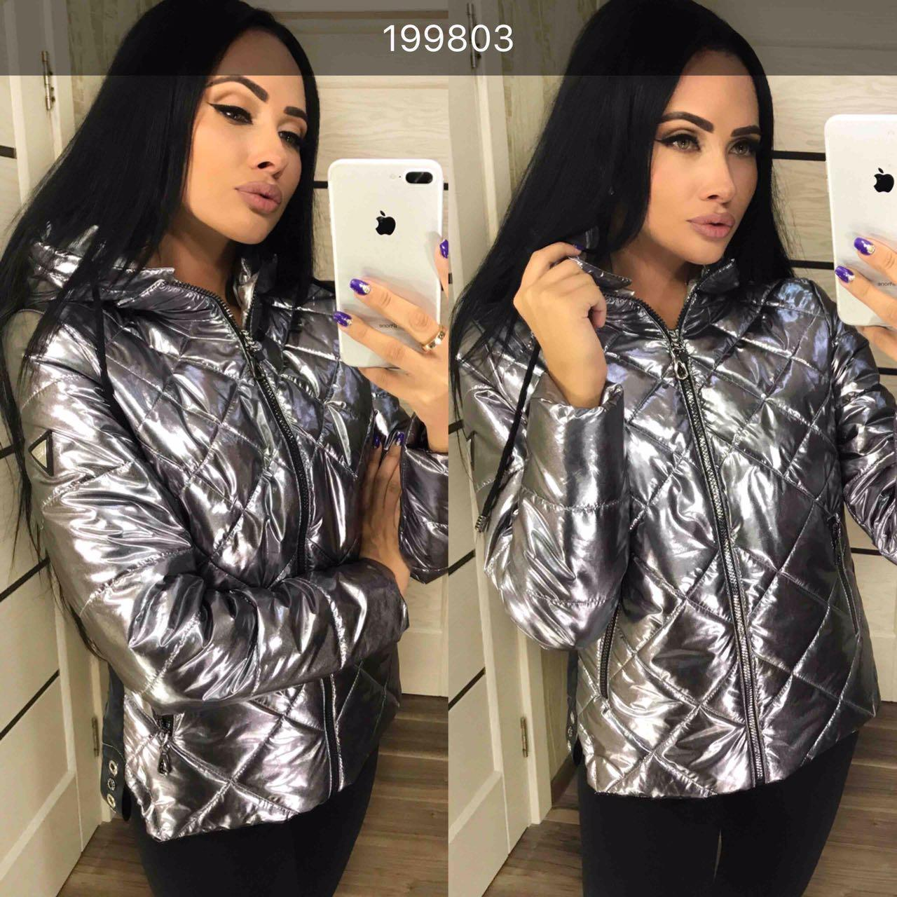 394a853bef2e Купить Демисезонная, женская куртка