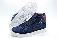 Мужские зимние кроссовки в стиле Найк Air Jordan Retro, Синие