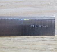 Строгальные ножи ITA Tools HS1.610.303 HSS 18%W (610x30x3,0)