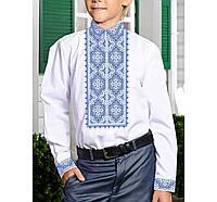 Заготовка дитячої сорочки та вишиванки для вишивки бісером для хлопчиків  Бисерок «Гармонія Х-156г 075ed6f7f2284