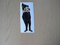 Наклейка пп Ну погоди Заяц 43х127мм малый спортивный костюм виниловая цветная на авто