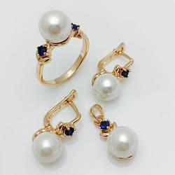 Набор Жемчужный с синими камнями серьги+ кулон+кольцо, размер 18