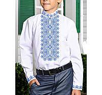 Заготовка дитячої сорочки та вишиванки для вишивки бісером для хлопчиків  Бисерок «Мелодія Х-157г 01a627f04a290