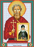 Схема для вишивки бісером Рб-5-2 Преподобномученник Сергій (Хрещеників)