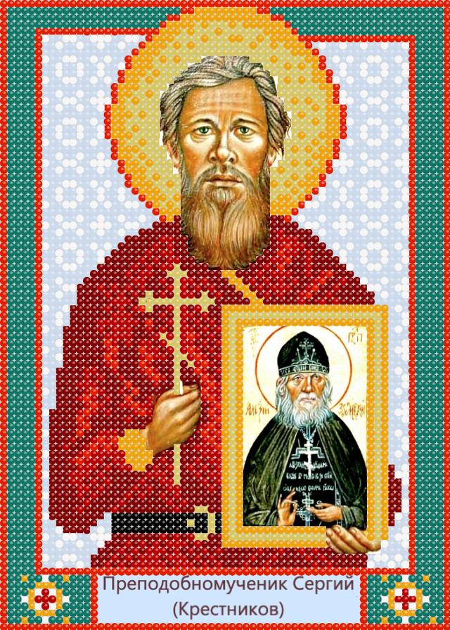 Рб-5-2 Преподобномученник Сергій ( Хрещеників