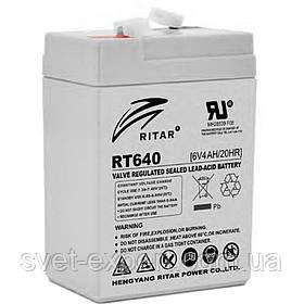 Акумулятор AGM RITAR RT640, Gray Case, 6V 4Ah ( 70х47х99 (107) ) Q20